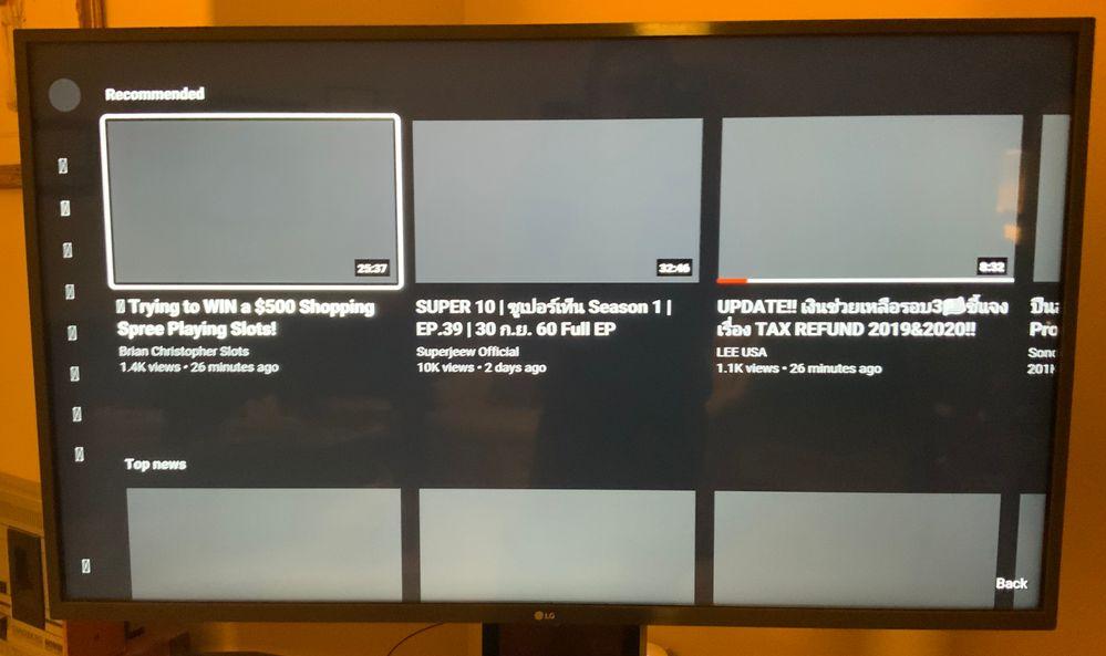 UI load issues